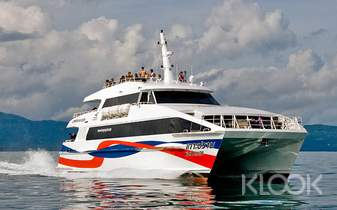 Ferry Ticket between Koh Tao and Koh Pha Ngan by Lomprayah