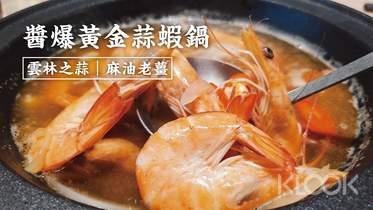 石研室 台灣石頭火鍋|台灣