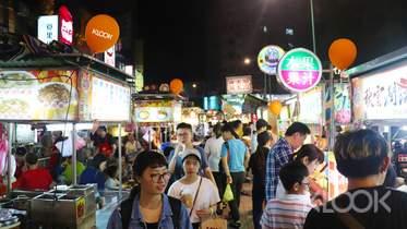 寧夏夜市美食祭 - 台灣