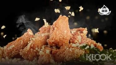 師園鹽酥雞|台北