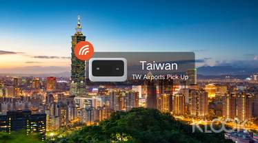 【限時優惠】台灣4G WiFi分享器(台灣機場領取)