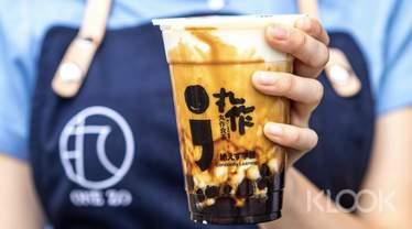 丸作食茶 - 台灣