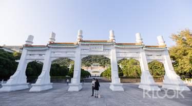 台北 國立故宮博物院 電子門票・語音導覽 台灣籍限定