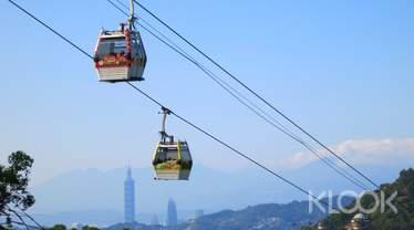 台北|貓空纜車|套票