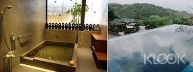 花蓮|山灣水月景觀溫泉會館|大眾湯.湯屋泡湯體驗|需電話預約