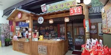 台中|台灣味噌釀造文化館|導覽門票・手作DIY體驗|需電話預約