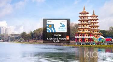 台灣中華電信4G無限流量SIM卡(高雄小港機場領取)