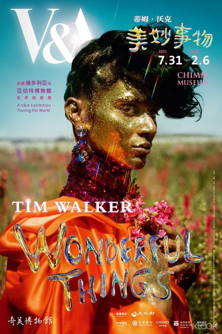 由倫敦V&A博物館舉辦的《蒂姆.沃克:美妙事物》(Tim Walker: Wonderful Things)展,是蒂姆.沃克迄今為止最大的一場個展,共展出職業生涯25年來的重要作品,以及受到V&A藏品所啟發的超過 150 件新作。