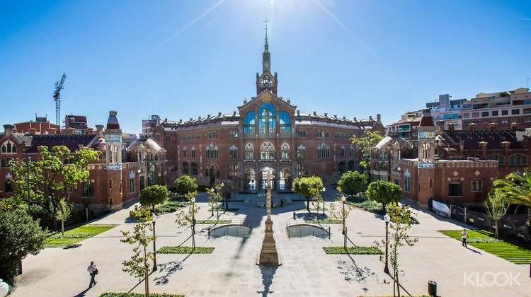 바르셀로나 산 파우 병원 입장권