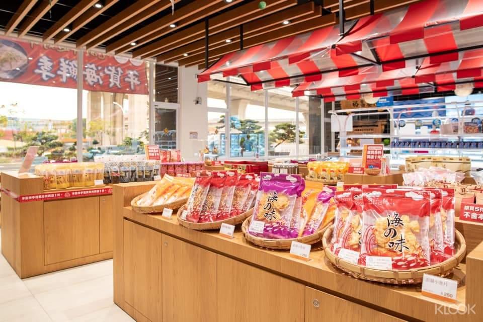 與您的家人朋友一同前往宏裕行花枝丸館體驗全台灣第一家製作花枝丸的觀光工廠