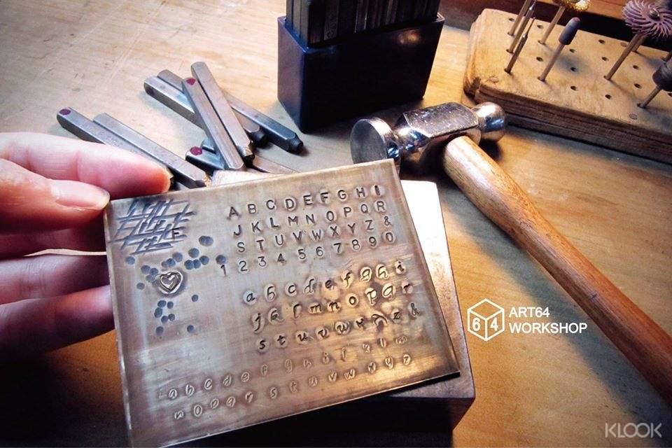 體驗費用含手作教學、純銀材料及活動工具耗材使用